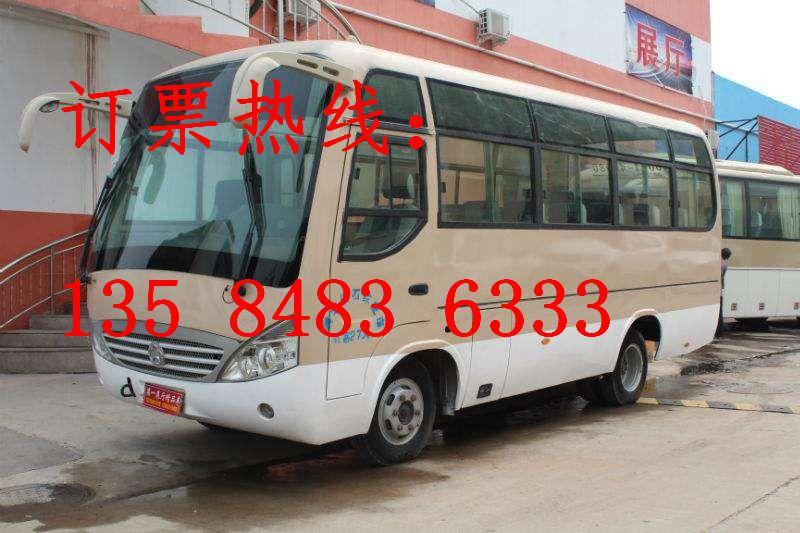http://himg.china.cn/0/4_600_236920_800_533.jpg