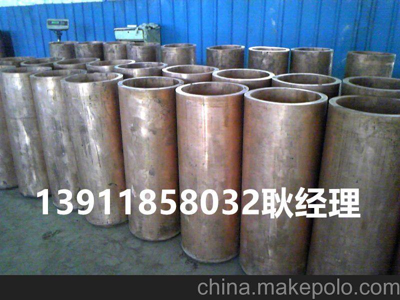 http://himg.china.cn/0/4_600_237704_800_600.jpg