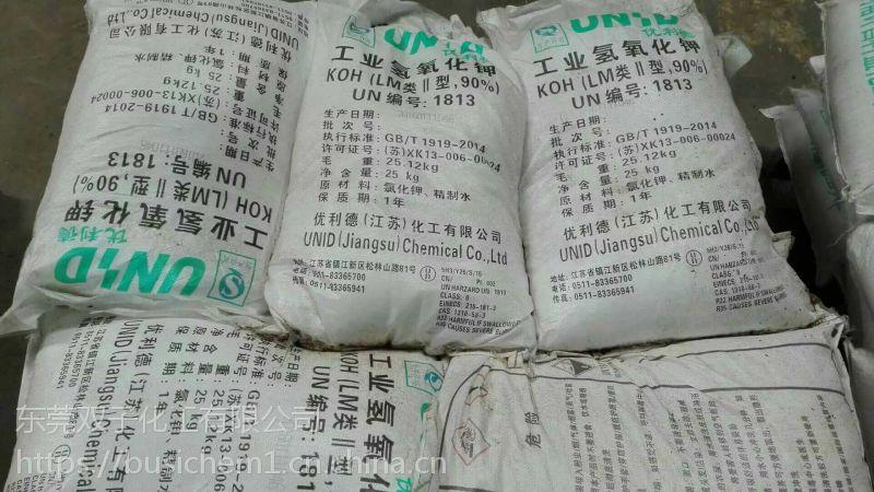 新年首发产品|东莞长安氢氧化钾、桥头、石龙各镇区配送服务
