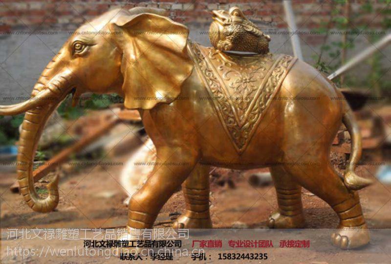 铜大象摆件-铜大象铸造厂家-文禄