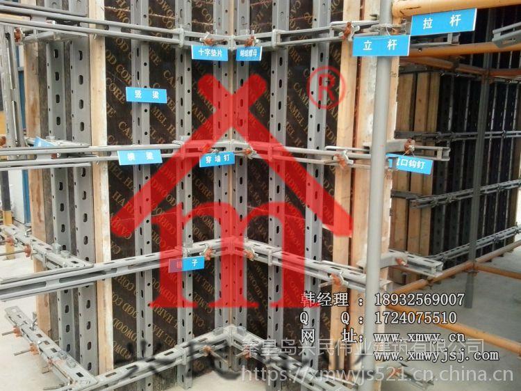 江苏连云港兴民伟业新型建筑剪力墙模板钢支撑体系