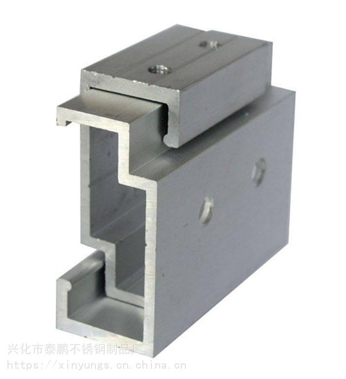 新云 南京铝合金石材背栓挂件 铝合金耳型挂件 c型铝挂件 幕墙配件