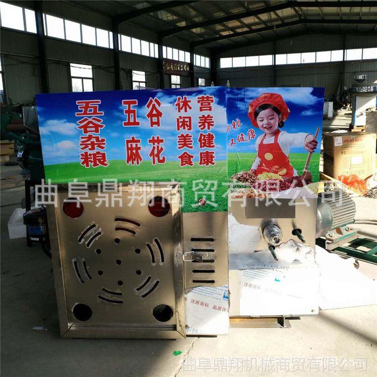 自熟型五彩膨化机 单缸+暗仓新型膨化机 整套绿豆膨化机