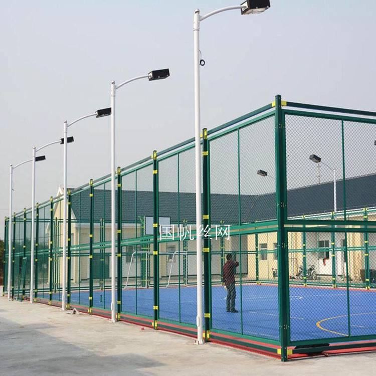 清远篮球场围网品质优良 国帆篮球场护栏网