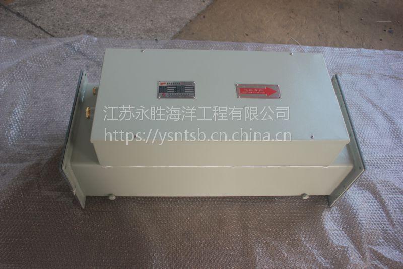 管道加热器,防爆管道加热器,永胜电加热器