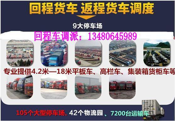 http://himg.china.cn/0/4_600_239092_556_385.jpg