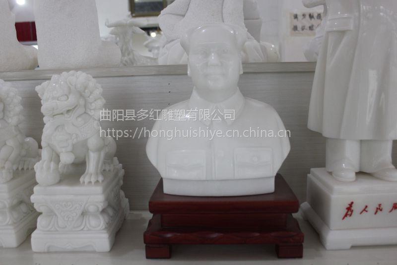 多红雕塑石雕汉白玉人物毛泽东名人伟人天然汉白玉毛泽东客厅办公室家居饰品摆件