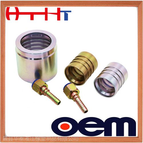 可拆式芯液压接头@河北省晋州伊顿液压油管接头厂家价格