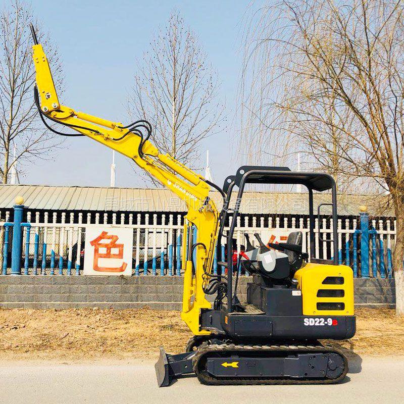厂家销售供应山鼎微型挖掘机2.23吨