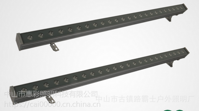 24W工程款外置电源DMX512外控洗墙灯