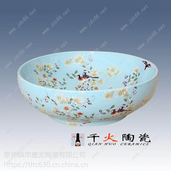 景德镇千火陶瓷洗脸盆 艺术台盆 卫生间台上面盆洗手盆订制