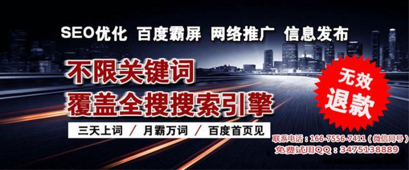 http://himg.china.cn/0/4_601_1049415_800_333.jpg