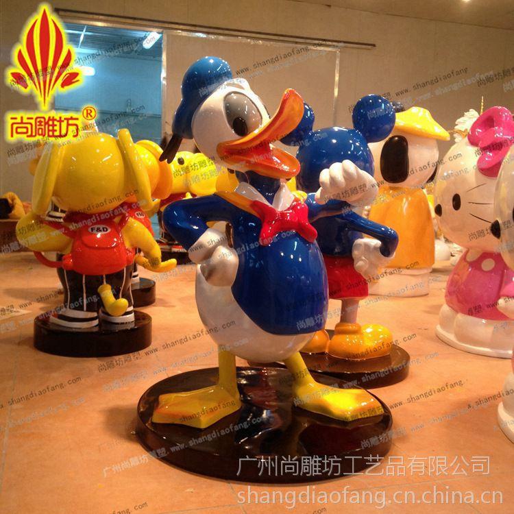 广州玻璃钢雕塑厂现货供应迪斯尼主题唐老鸭h130cm广告卡通展览道具