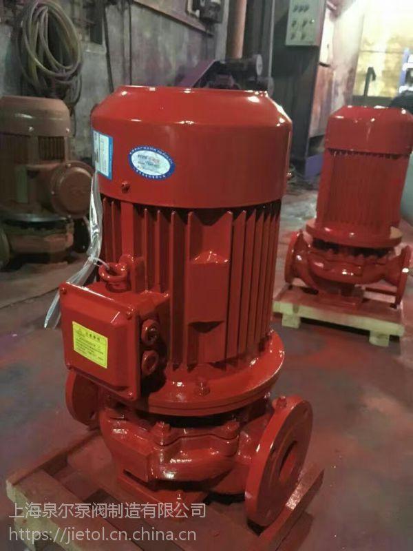 哪里有卖XBD9/15-SLH消防泵,喷淋泵,消火栓泵,消防水泵控制柜机械应急启动功能
