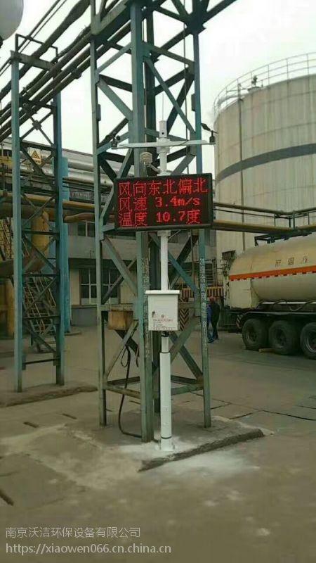 抚顺供应化工厂扬尘PM2.5检测仪价格