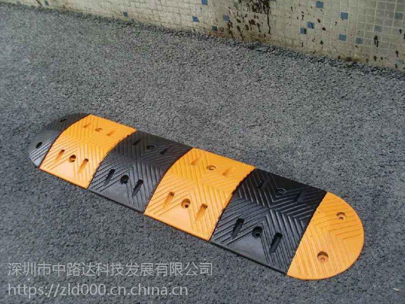 深圳观澜工业园减速带市政减速带物流园减速带生产供应