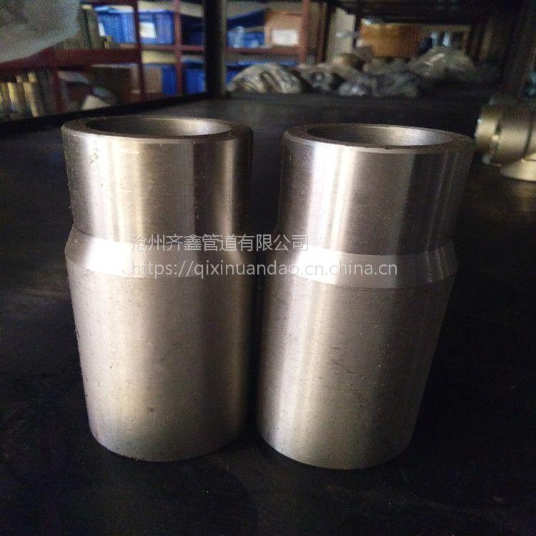 生产碳钢20#同心 偏心缩径管 保质保量 沧州齐鑫