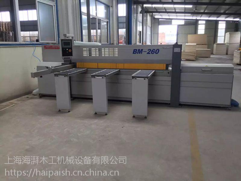上海海湃BM260木工往复锯holzman品牌现货直销