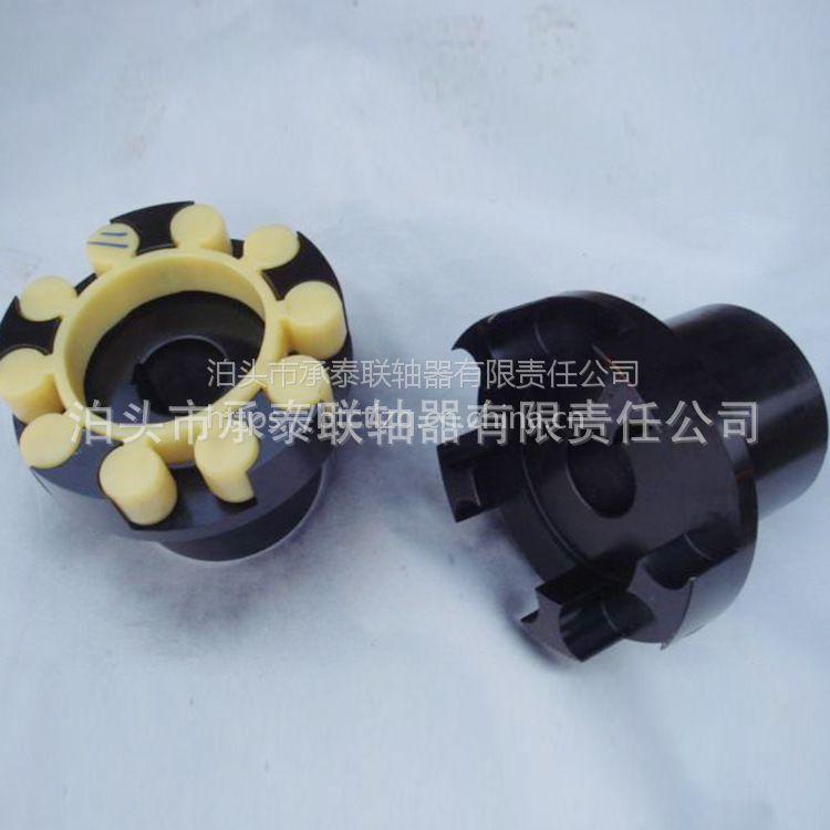厂家推荐 梅花联轴器 ML弹性联轴器