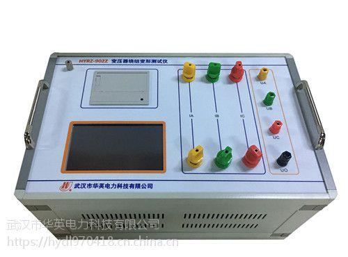 武汉变压器绕组变形测试仪有哪些型号?