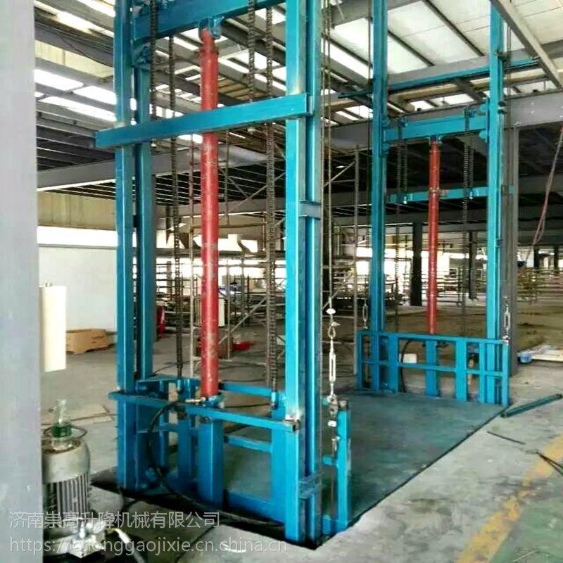遂宁SJD导轨式升降货梯~5.8米货物电梯厂家电话