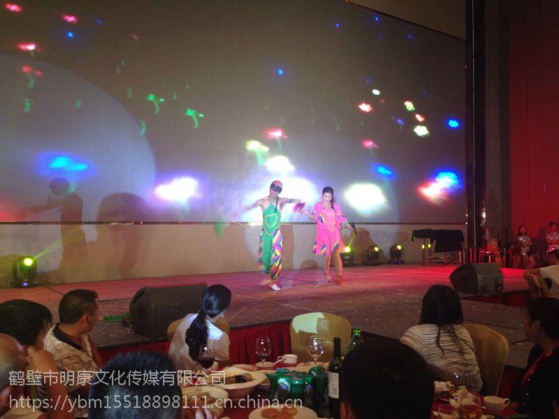 鹤壁明康礼仪公司出租:音响、舞台、桁架、大屏幕