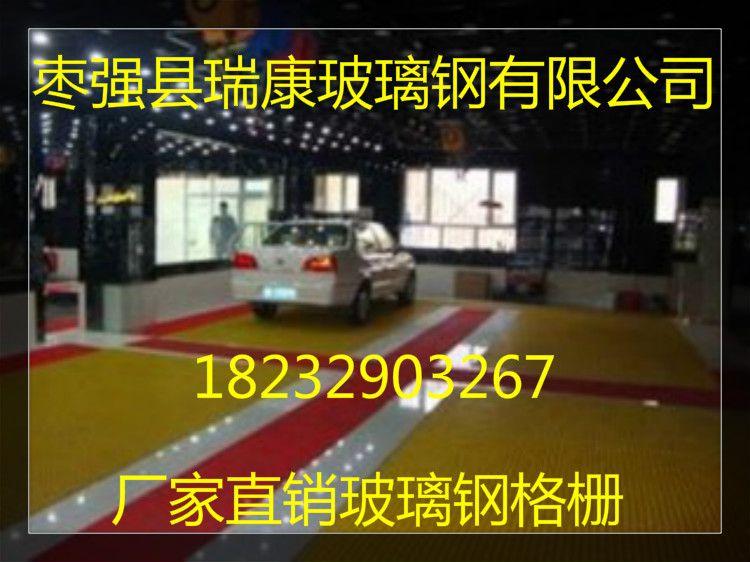 http://himg.china.cn/0/4_601_241244_750_562.jpg