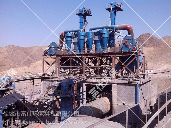 矿砂选粉机 砂石选粉机