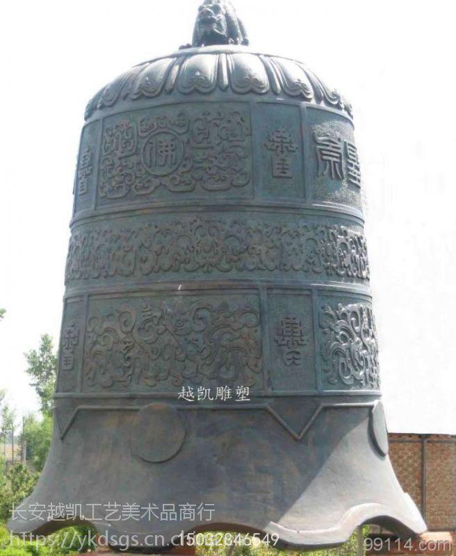 厂家直销铜钟 黄铜材质铜钟 铜钟雕塑价格