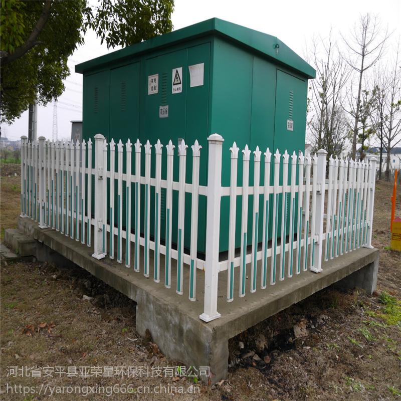 pvc护栏现货厂家、景区篱笆隔离栏、庭院绿化围