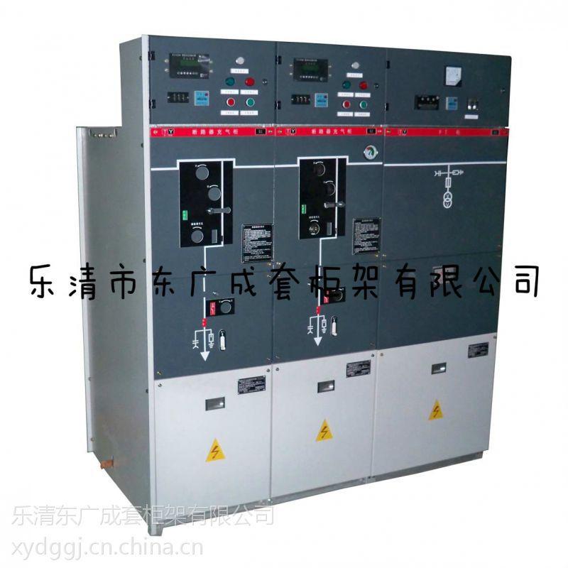 GCK柜型柜壳GCS成套开关柜体低压柜壳体MNS抽屉柜外壳