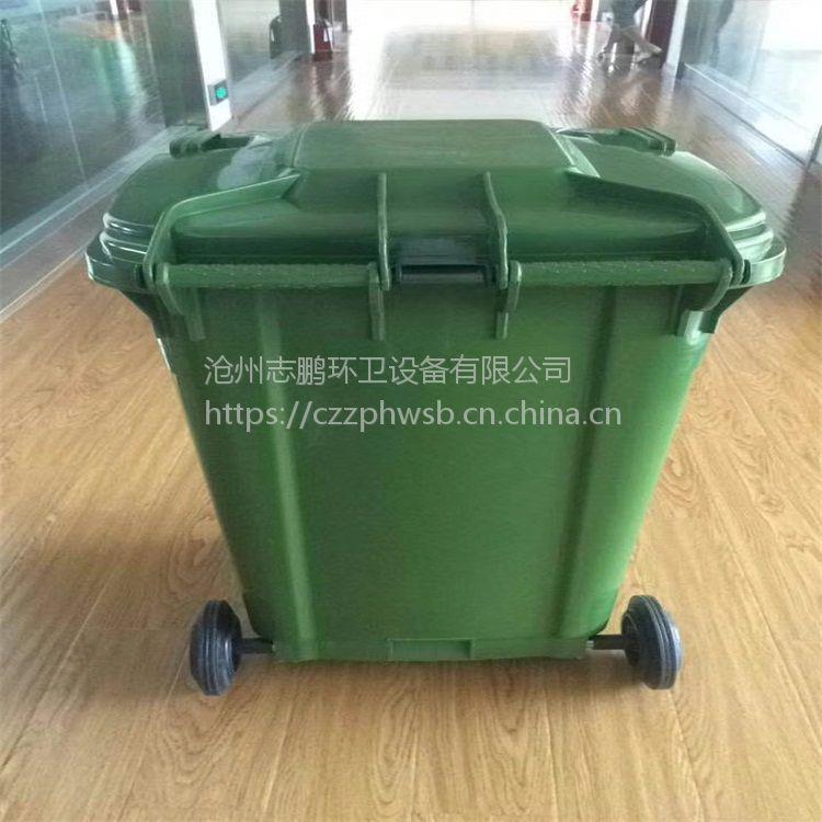 垃圾箱 果皮箱 户外垃圾桶 环卫垃圾桶 240L挂车塑料桶 厂家批发