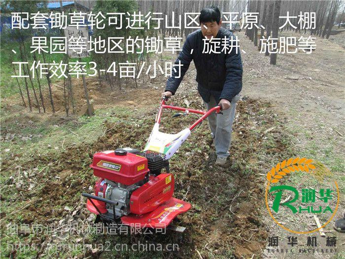 轻便式汽油旋耕机 果园松土除草机 润华 大棚旋耕机