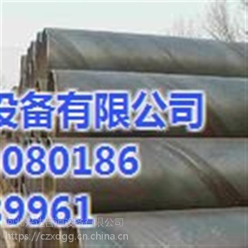 兴达管道(图)_L360螺旋钢管_螺旋钢管