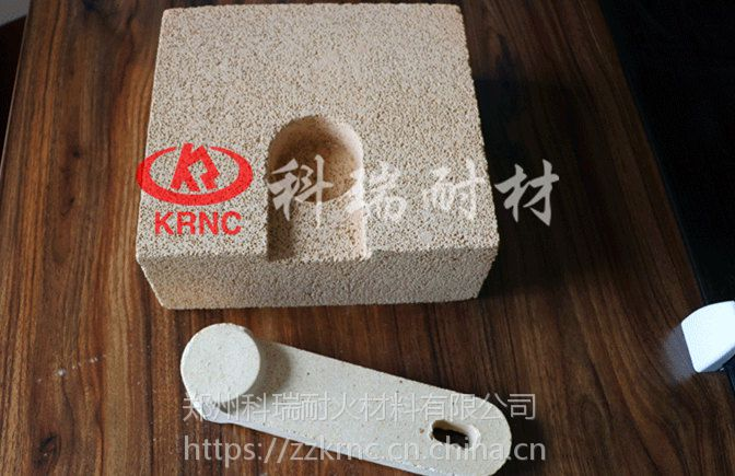 高铝拱脚砖 河南高铝异型砖厂家直销 定制加工各类耐火材料