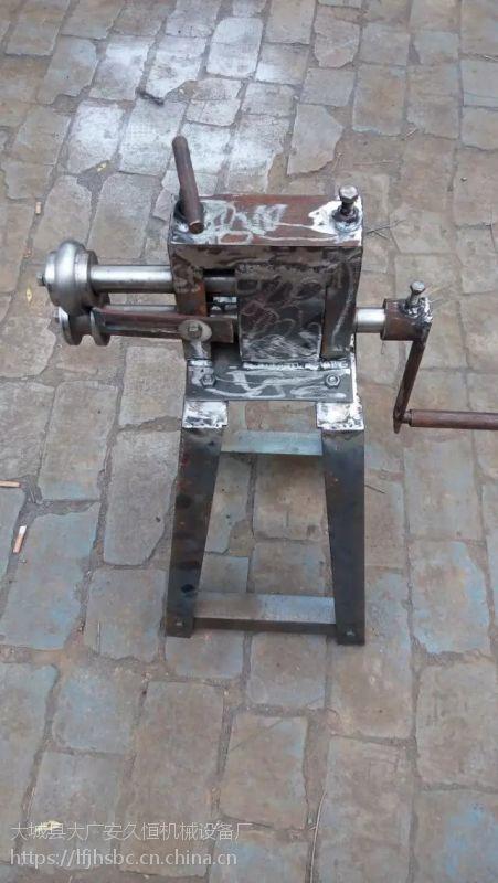 铝皮保温专用起线机压边机_铁皮保温专用卷圆机卷板机