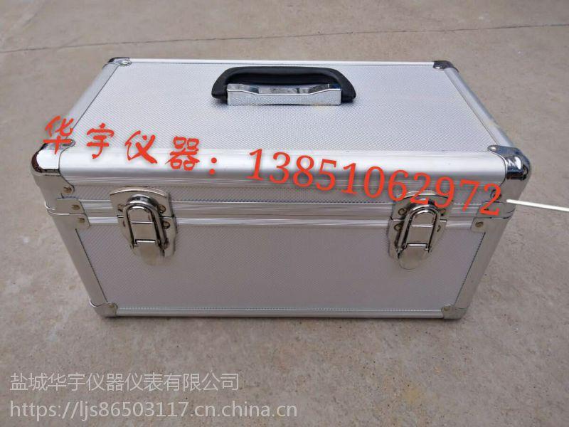 华宇HY-40铝合金工具箱,环境检测备料箱,采样箱,储存箱,工作用具储备箱