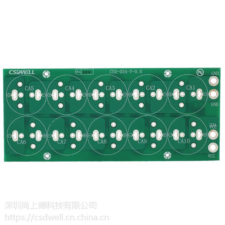 CSDWELL超级法拉电容均衡板10串双排3.0V 300F 350F 360F 400F