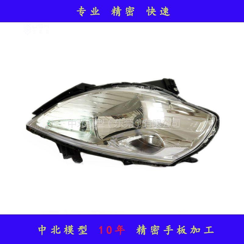 中北3D打印定制车灯模型手板制作外观简洁价格优惠