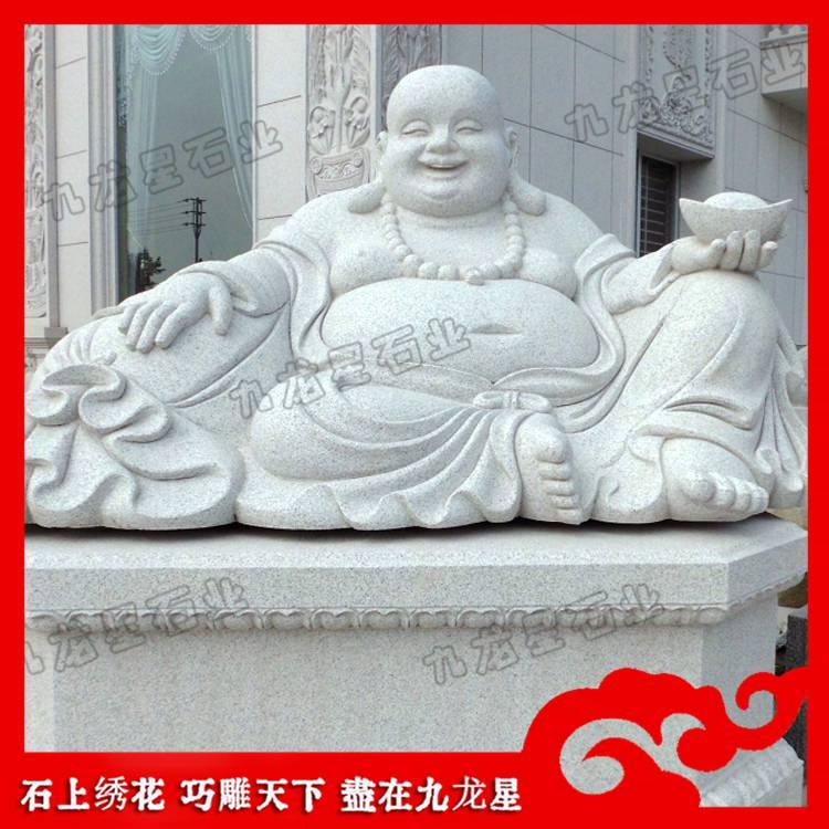 石材佛像定制 欢喜弥勒佛喜迎八方客