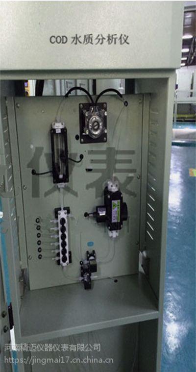 发动机冷却液冰点测定仪厂价销售 来电咨询发动机冷却液冰点测定仪哪里卖