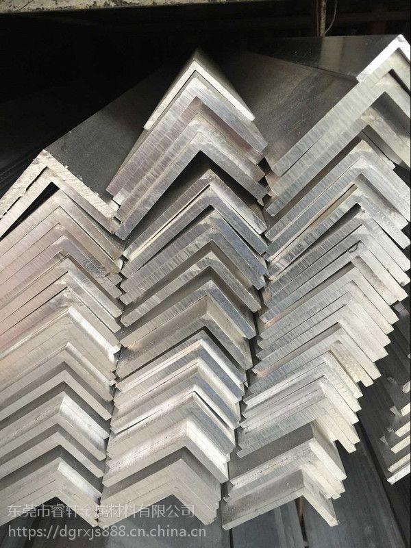 厂家大量现货角铝 6061优质等边角铝 铝型材 定做异形铝型材