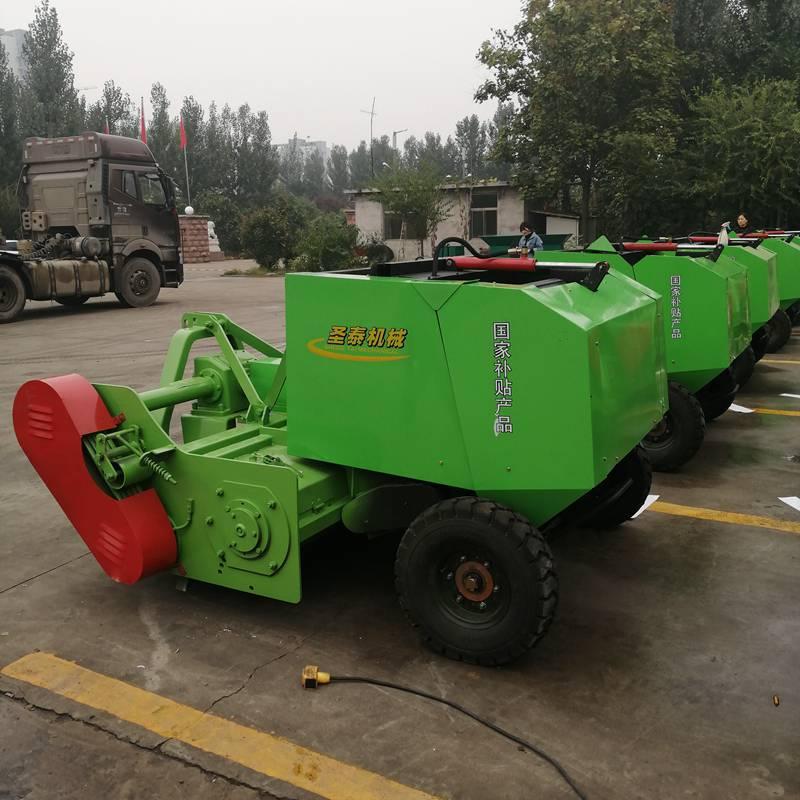 拖拉机后悬挂秸秆回收机原装现货 辽宁圣泰玉米秸秆粉碎回收