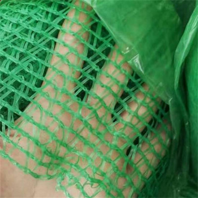 覆盖盖土网 绿化遮荫网 防尘网盖土网