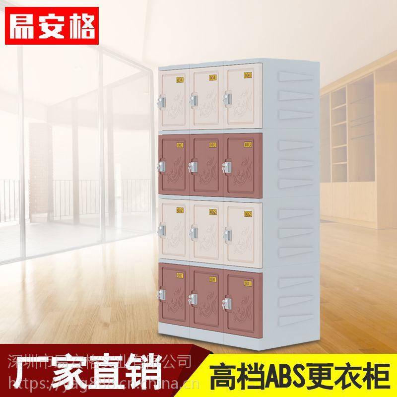 ABS塑料更衣柜澡堂柜易安格储物柜