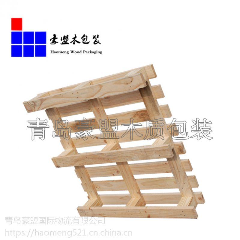 青岛木托盘厂家供应松木托盘出口带熏蒸证书四面进叉