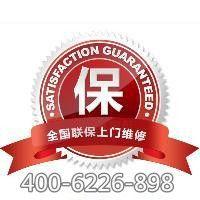 http://himg.china.cn/0/4_603_228858_200_200.jpg