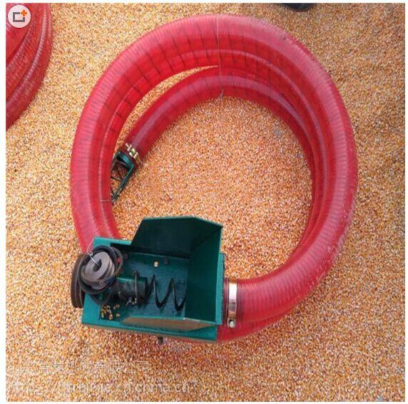 小型粮食吸粮机 玉米软管输送机 浩发