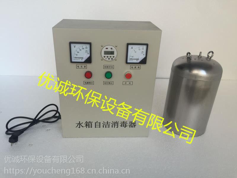 河南安阳厂价直销水箱自洁消毒器,内置式水箱自洁消毒器优诚YC-WTS-2A