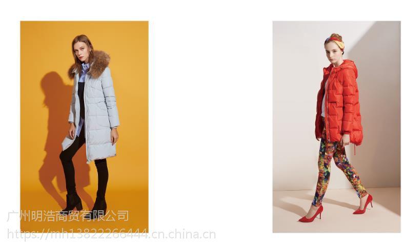 鸭宝宝羽绒服品牌女装折扣店一手货源 折扣女装批发销售